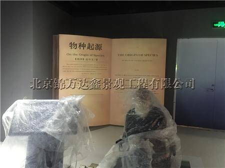 玻璃钢模型