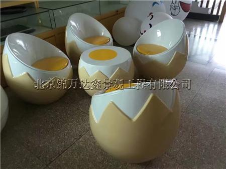 玻璃钢鸡蛋座椅